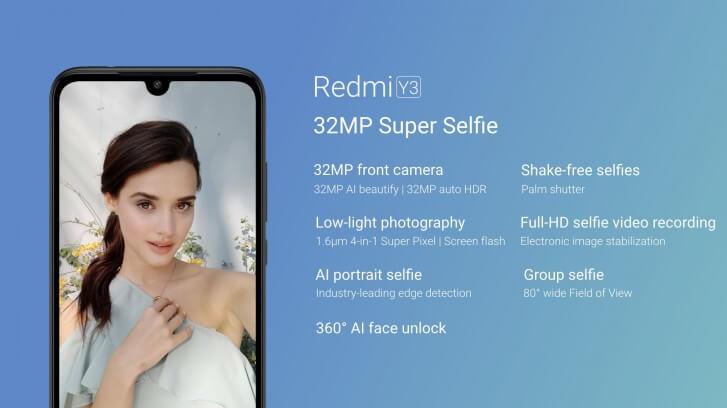 Xiaomi Redmi Y3 характеристики фронтальной камеры
