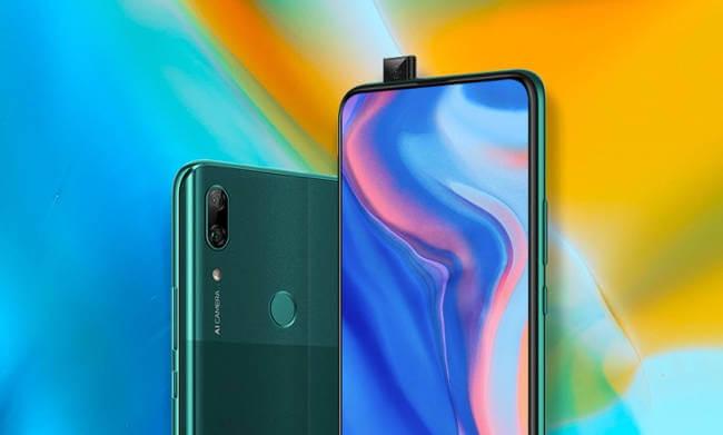 Huawei P Smart Z: характеристики и цена официально