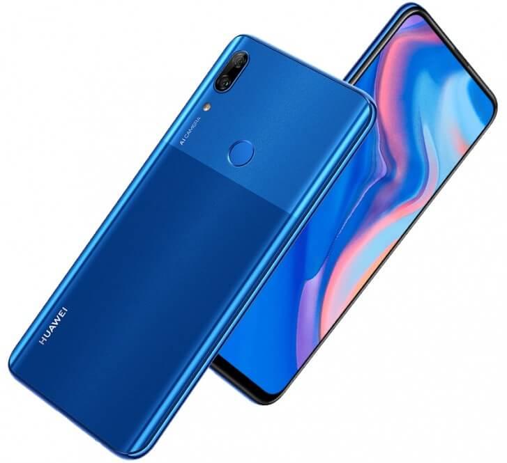 Huawei P Smart Z цена дата выхода