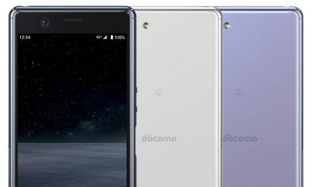 Sony Xperia Ace: характеристики и цена официально