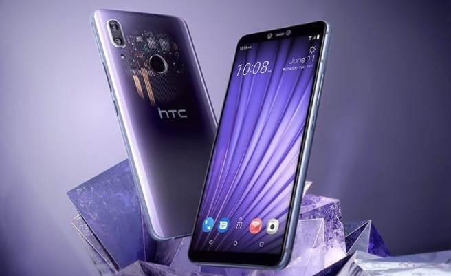 HTC U19e и HTC Desire 19+: характеристики и цены