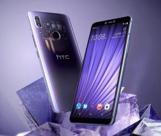 HTC U19e характеристики и цены