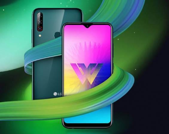 LG W30 Pro характеристики цена