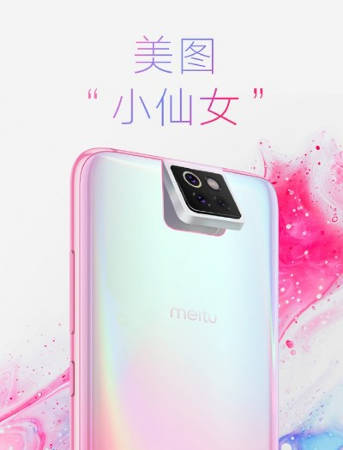 Xiaomi CC9 характеристики