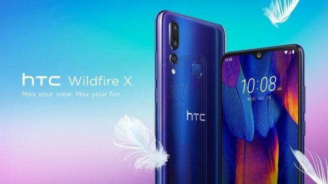 HTC Wildfire X характеристики цена дата выхода