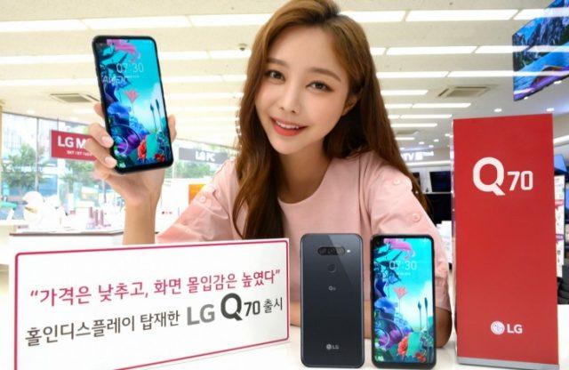 смартфон LG Q70
