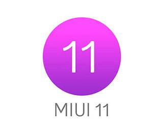 MIUI 11 список телефонов