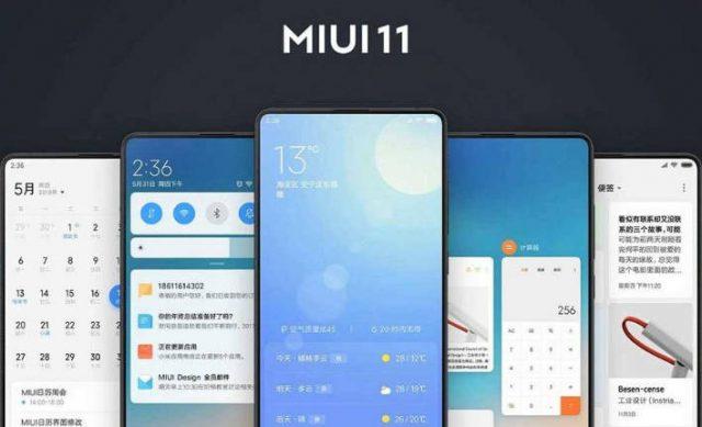 MIUI 11: какие смартфоны получат новую прошивку