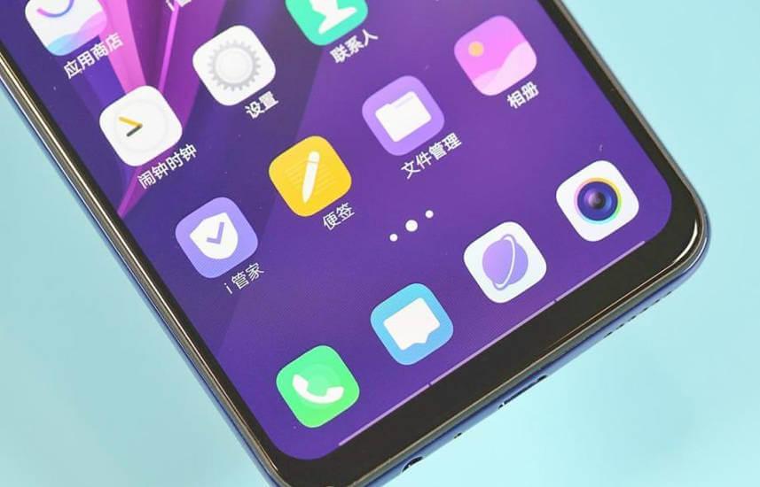 Нижняя и боковые рамки в смартфоне vivo Z5
