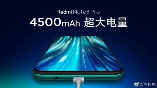 Redmi Note 8 Pro батарея