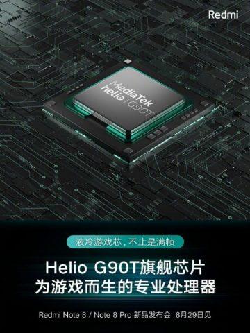 Redmi Note 8 Pro характеристики процессора