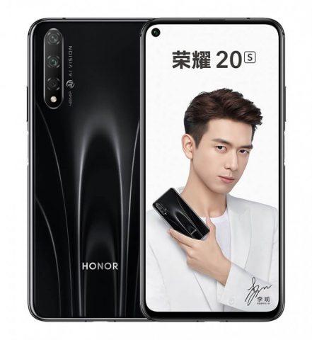 Honor 20S характеристики цена