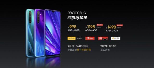 Realme Q цена дата выхода