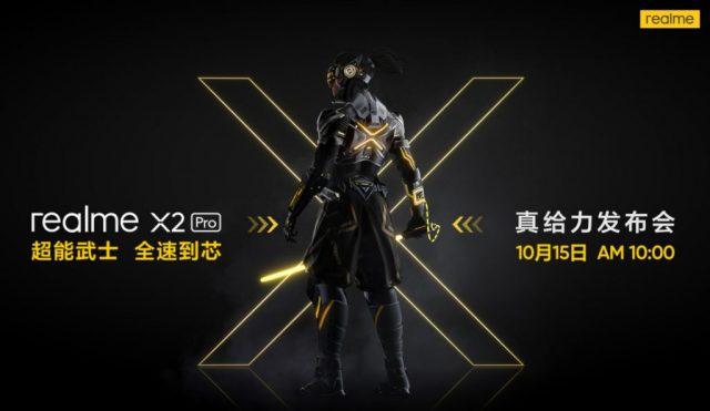 Realme X2 Pro дата выхода