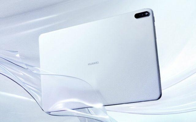 Huawei MatePad Pro характеристики камеры