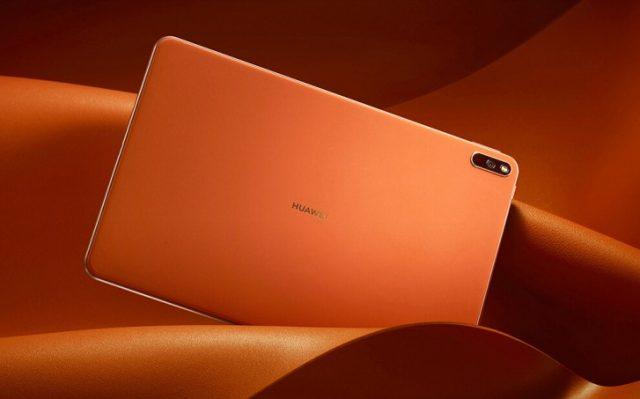 Huawei MatePad Pro характеристики цена дата выхода