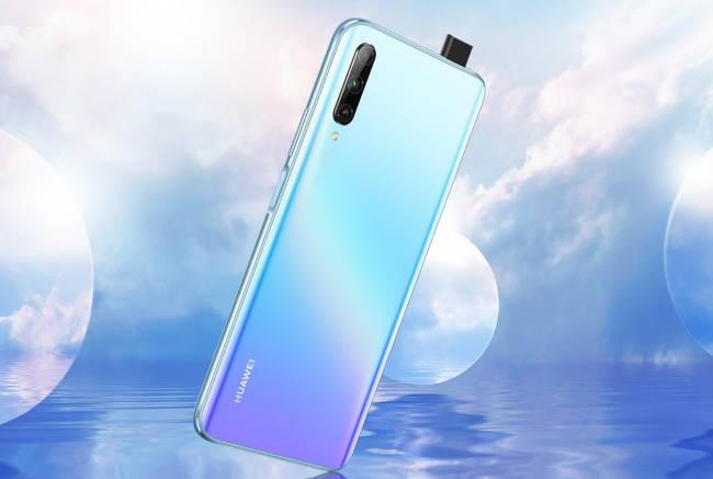 Анонсирован Huawei Y9s: характеристики и цена
