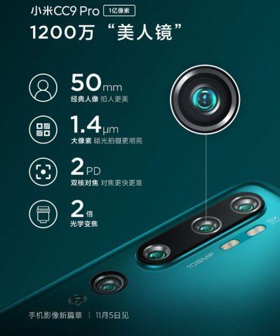 камера Xiaomi Mi CC9 Pro характеристики