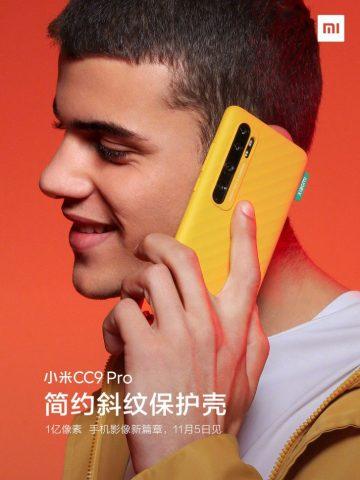 Xiaomi Mi CC9 Pro характеристики