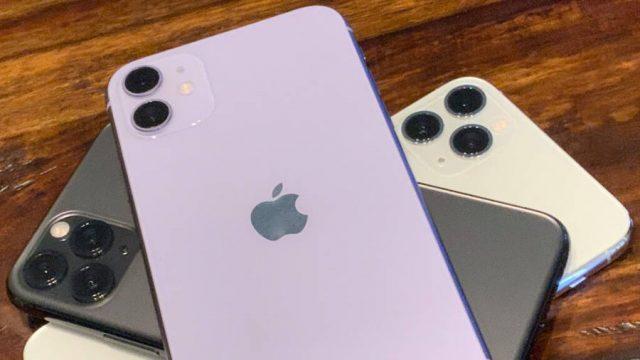 iphone 11 или 11 pro