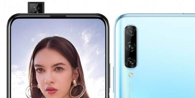 Huawei P Smart Pro фронтальная камера