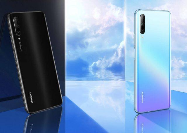 Huawei P Smart Pro цвета