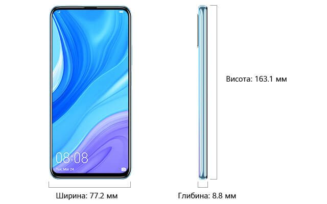 Huawei P Smart Pro размеры
