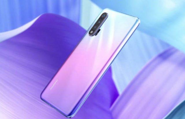 Huawei nova 6: характеристики и цена официально