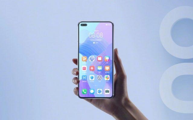 Huawei nova 6 характеристики экрана