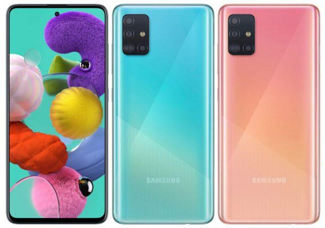 Samsung Galaxy A51 цена