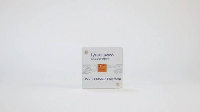 Snapdragon 865 флагманский чип