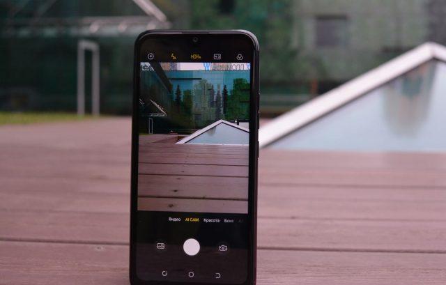 обзор Tecno Spark 4 Air камера