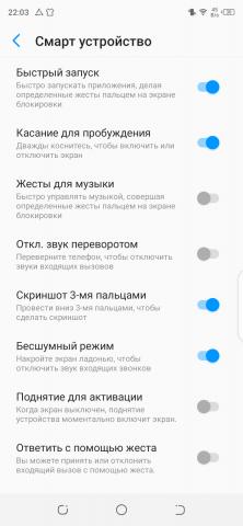смартфон Spark 4 Air обзор