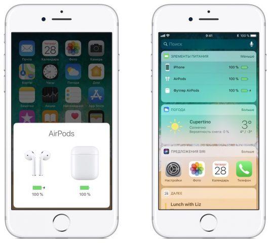 синхронизация air pods с iPhone
