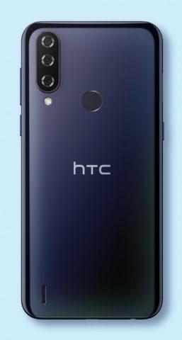 HTC Wildfire R70 цена дата выхода