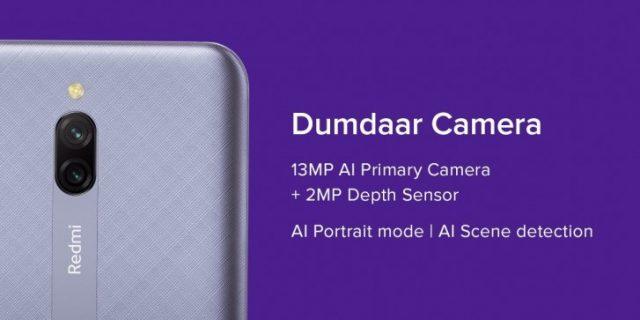 Redmi 8A Dual камера