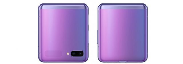 Samsung Galaxy Z Flip размеры