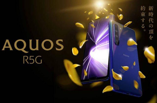 Sharp Aquos R5G: первый японец с поддержкой 5G