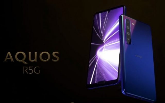 Sharp Aquos R5G характеристики