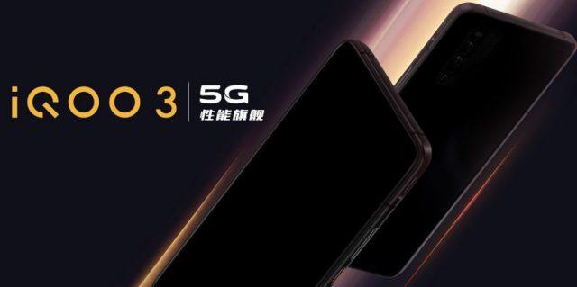 vivo iQOO 3 5G процессор