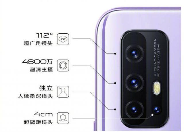 vivo Z6 5G камера