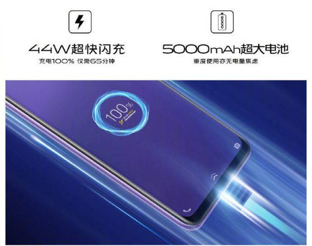 vivo Z6 5G батарея и быстрая зарядка