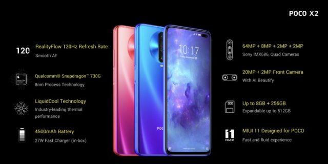Xiaomi Poco X2 характеристики