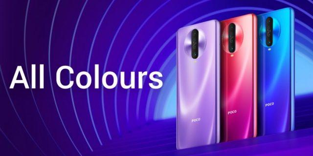 Xiaomi Poco X2 цены и дата выхода
