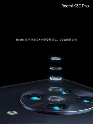 Xiaomi Redmi K30 Pro камера