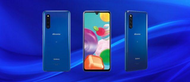 Samsung Galaxy A41 характеристики цена дата выхода