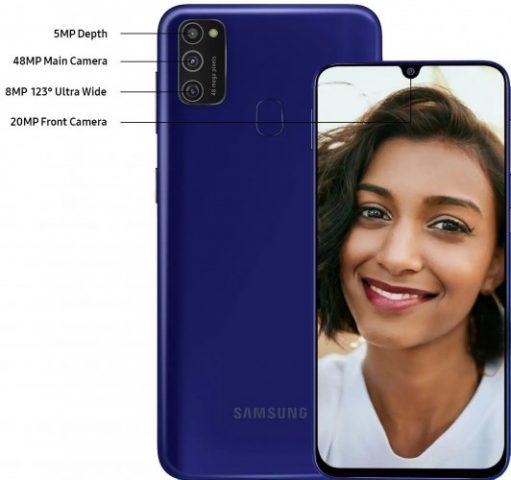 характеристики камеры Samsung Galaxy M21