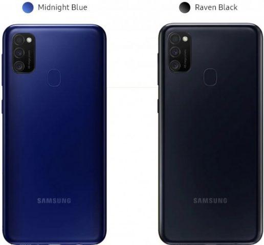 характеристики железа Samsung Galaxy M21, цвета