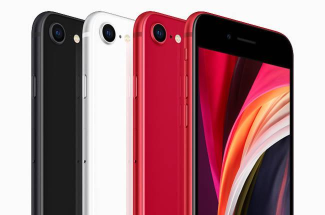 iPhone SE 2020 представлен официально: характеристики, цены