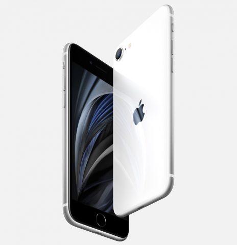 iPhone SE 2020 характеристики и цена